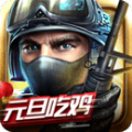 全民枪战官方版本下载 v3.13.2