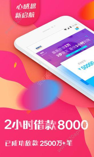 贝客钱包贷款官方app手机版下载图1: