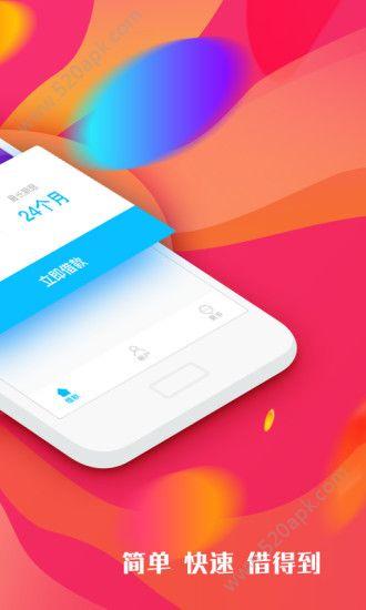 贝客钱包贷款官方app手机版下载图2: