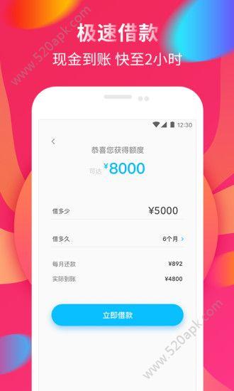 贝客钱包贷款官方app手机版下载图3:
