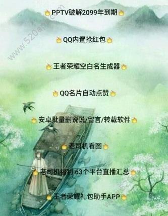 小肾魔盒官方app手机版下载图片1
