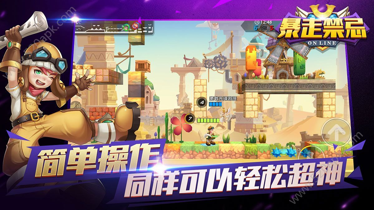 暴走禁忌官方网站下载正版必赢亚洲56.net图2: