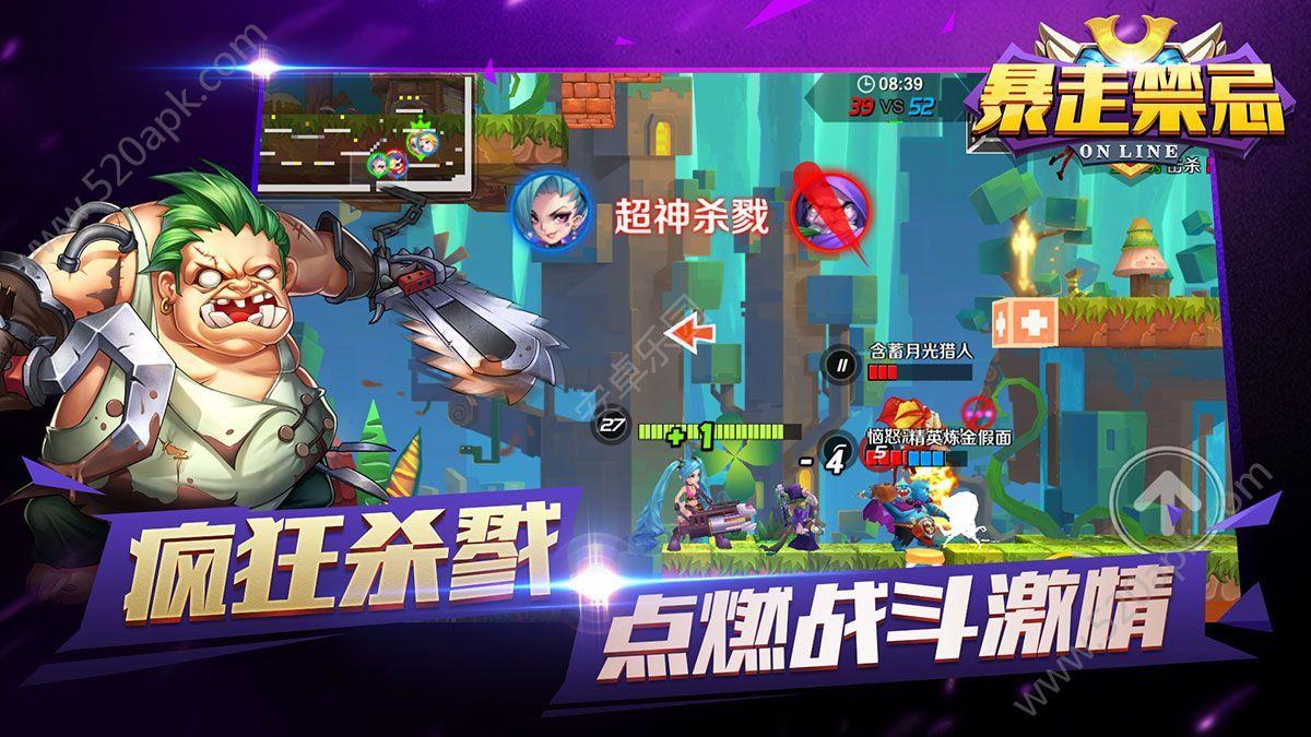 暴走禁忌官方网站下载正版必赢亚洲56.net图1: