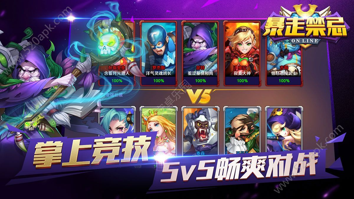 暴走禁忌官方网站下载正版必赢亚洲56.net图3: