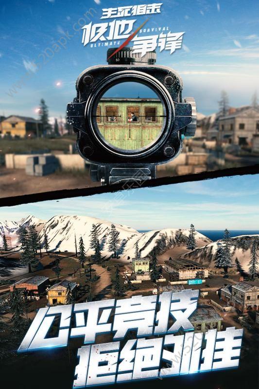 生死狙击56net必赢客户端官方网站最新正版必赢亚洲56.net图5: