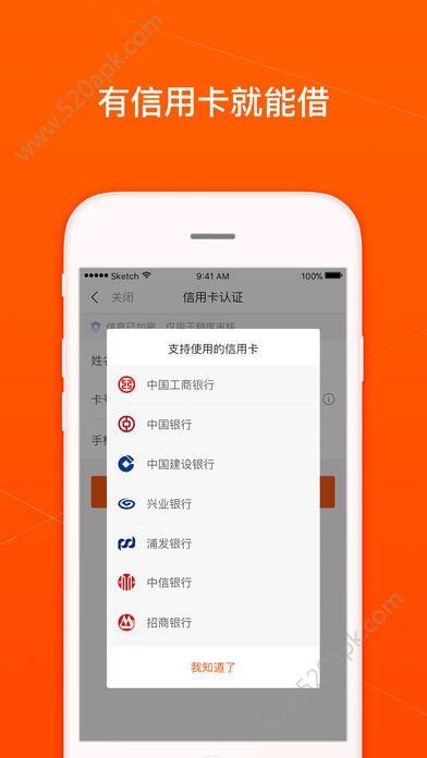 卡妹儿贷款app官方手机版下载图4: