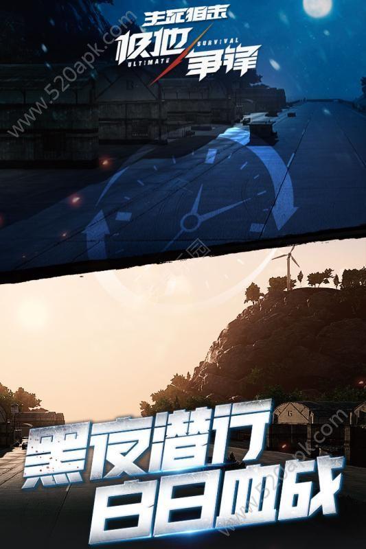生死狙击56net必赢客户端官方网站最新正版必赢亚洲56.net图3: