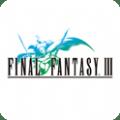 最终幻想3 v1.2.1带数据包