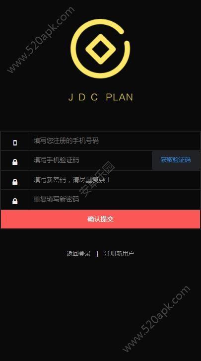 金蛋计划挖矿app官方手机版下载图4: