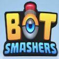 扫荡机器人手机游戏官方最新版下载(Bot Smashers) v1.0