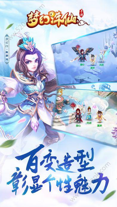 梦幻诛仙手机版56net必赢客户端下载九游版图4: