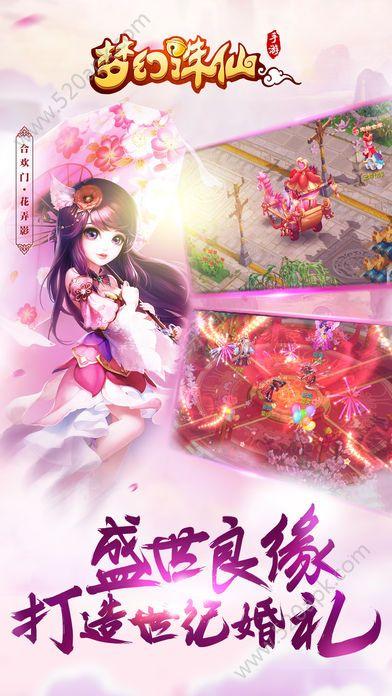 梦幻诛仙手机版56net必赢客户端下载九游版图5: