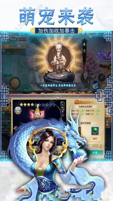 飘渺寻仙曲必赢亚洲56.net手机公益服BT免费变态版图2: