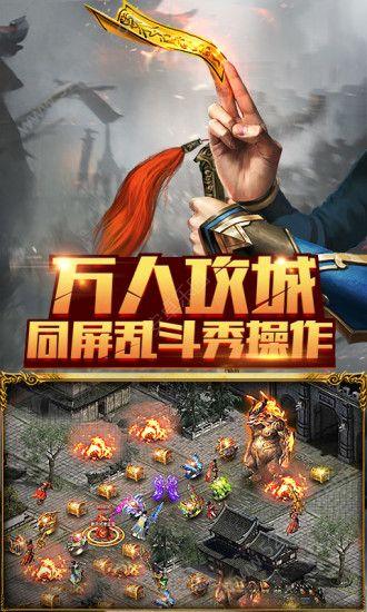 血月之息手机版必赢亚洲56.net官方最新版下载安装图3: