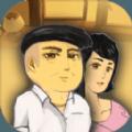 中国式家长必赢亚洲56.net官方必赢亚洲56.net手机版完整试玩版下载 v2.0