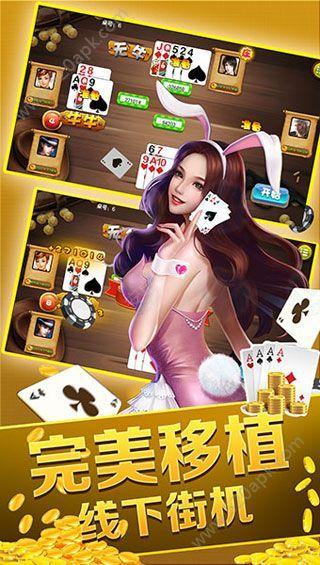 789必赢亚洲56.net手机版官方网站下载最新版图3: