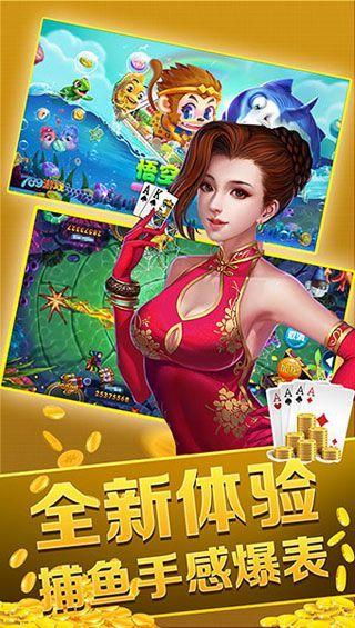 789必赢亚洲56.net手机版官方网站下载最新版图片1