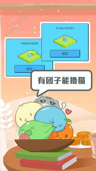 蹦蹦团子酱中文无限金币内购修改版图4: