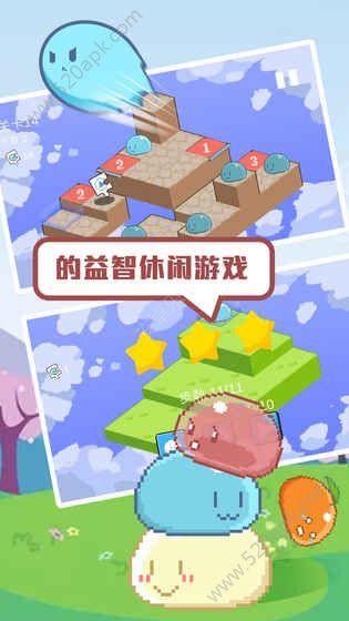 蹦蹦团子酱中文无限金币内购修改版图3: