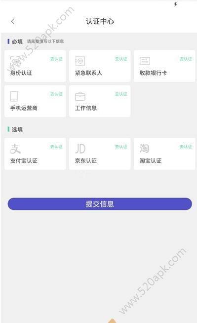 T茄回收app官方手机版下载图1:
