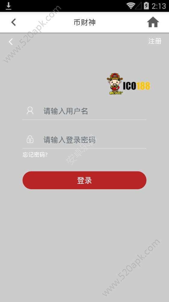 币财神app官方手机版下载图1: