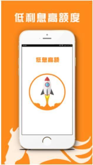 刷刷到贷款app手机版下载图片1