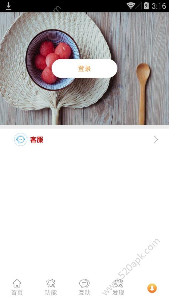 小妖精爱美化2018最新版app下载图3: