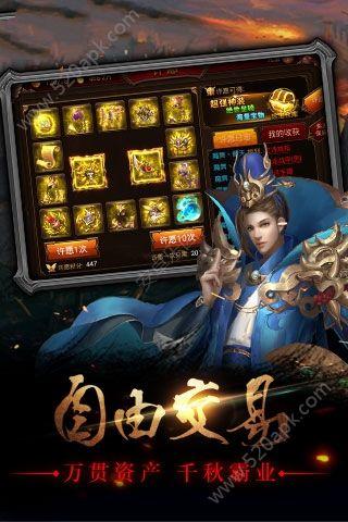 天穹传奇手机必赢亚洲56.net正版官方网站下载图1: