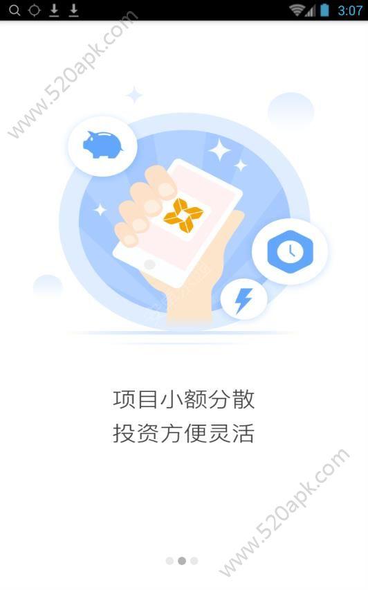 开鑫贷借款app官网手机版下载图1: