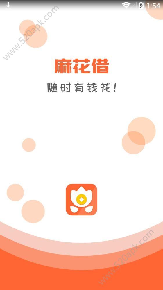 享呗贷款app官方手机版下载图1: