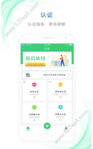今借钱贷款app手机版下载图2: