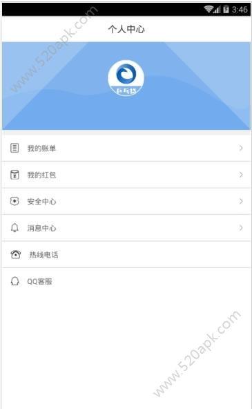 乒乓贷借款app手机版下载图1: