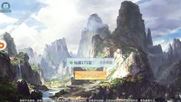 御剑红颜官方网站下载正版56net必赢客户端图2: