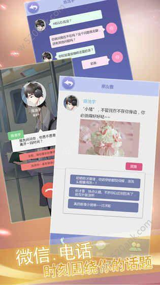 宠物恋人56net必赢客户端官方必赢亚洲56.net手机版版图4:
