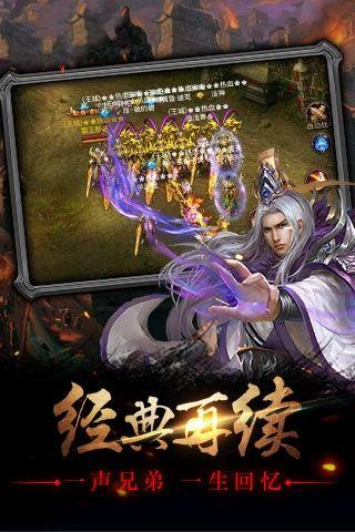 天穹传奇手机必赢亚洲56.net正版官方网站下载图片1