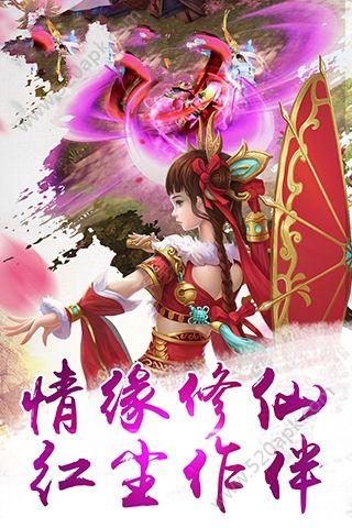 天渊手机必赢亚洲56.net正版官方网站下载图4: