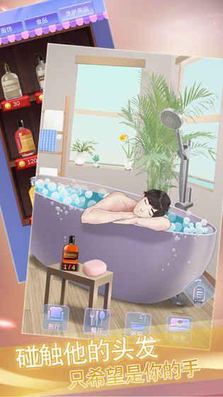 宠物恋人56net必赢客户端官方必赢亚洲56.net手机版版图片2