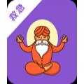 救急大师app