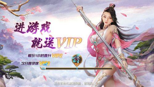 仙手摘天官方网站下载正版56net必赢客户端图1: