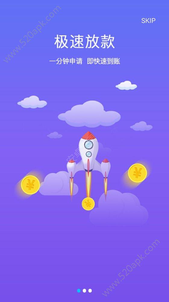 荷包菇菇贷款app下载手机版图1: