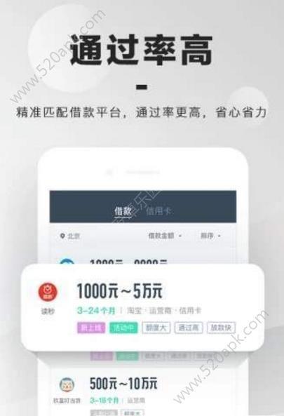 一米用钱贷款app手机版下载图2: