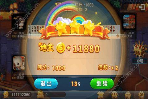 玖赢游戏手机游戏官方网站下载最新版图3: