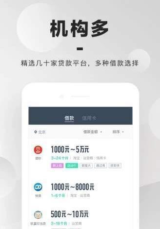 一米用钱贷款app手机版下载图片1