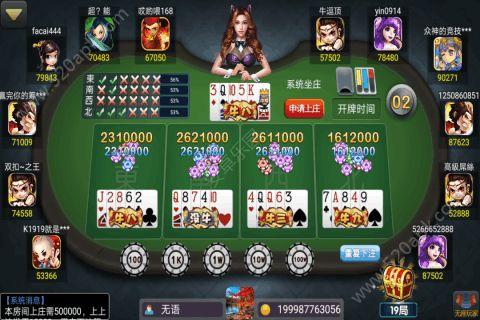 玖赢游戏手机游戏官方网站下载最新版图4: