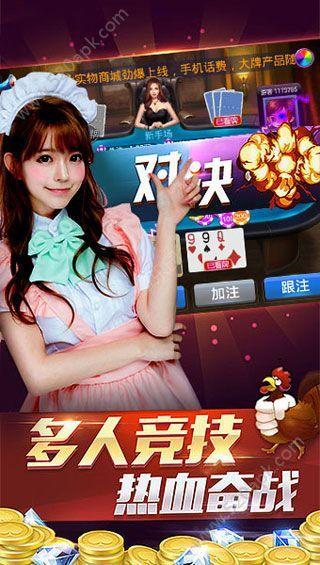 真人大赢家手机游戏官方网站下载最新版图3: