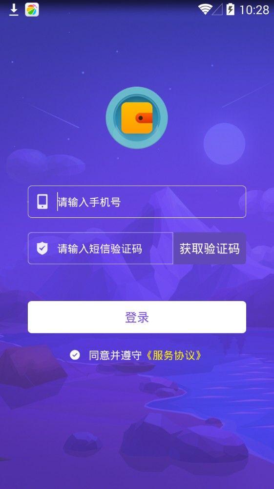 荷包菇菇贷款app下载手机版图片1