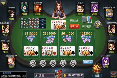 玖赢游戏手机游戏官方网站下载最新版图片1