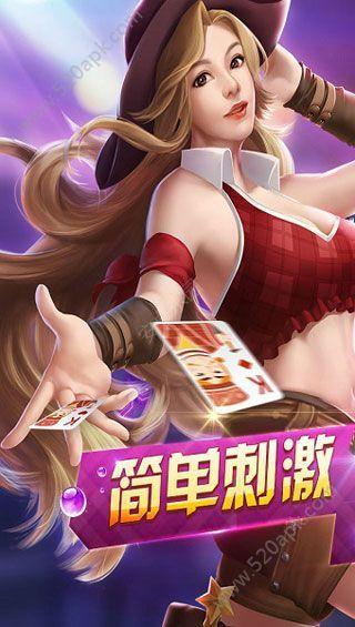 阿闪牛王国手机游戏官方网站下载最新版图1: