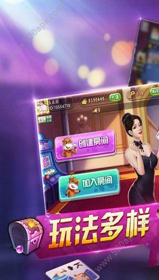 阿闪牛王国app下载游戏安卓版图2: