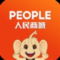 人民商城app